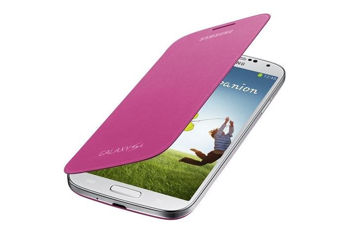 Samsung Original Flip Cover EF-FI950B Galaxy S4 GT-I9505,Hülle,Case,Tasche,NEU